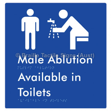 Male Ablution Available in Toilets